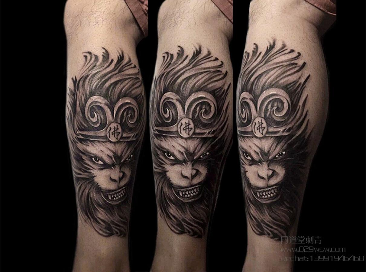 西安纹身名店,孙悟空纹身,猴子纹身,斗战胜佛纹身